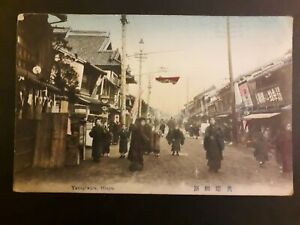 Japan Japanese postcard Far East