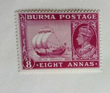 KING GEORGE V1 8 annas irrawaddy POSTAGE STAMP BURMA HINGED MINT