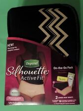 DEPEND SILHOUETTE ACTIVE FIT 2 LOWER RISE BRIEFS S/M ZIPPERED POUCH