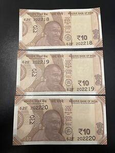 Bank Of India Ten Rupee X 3 Banknotes UNC Consecutive Serial No Lot 42