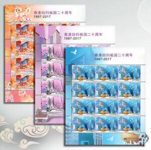 20th Anniversary 1997 - 2017 Hong Kong Return to China Stamp Sheet Same Number