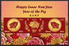 Liberia 2019 MNH Year of Pig 3v M/S Chinese Lunar New Year Stamps