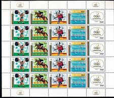"Turkmenistan ""BARCELONA SUMMER OLYMPICS #22 (1992)"" FULL SHEET OF 5 SETS"