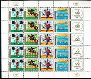 "Turkmenistan ""BARCELONA SUMMER OLYMPICS #22 (1992)"" FULL SHEET OF 5 SETS"