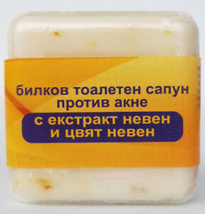 MARIGOLD SOAP STOP Acne Blackheads,Oily Skin, Blemish, Clean Pores Clear Face