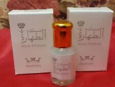 Pure Musk ALTAHRA 3 Bottle Saudi Arabian Musk Alcohol Free مسك أبيــض درجة أولى