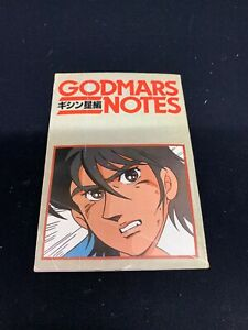 GODMARS NOTES Planet Gishin Art Illustration Fan 1982 Ltd Book