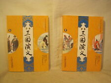 2 x Chinese Edition Romance of the Three Kingdoms  Zhong books book set