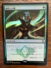 1X Hardened Scales Japanese foil NM (free combined shipping)