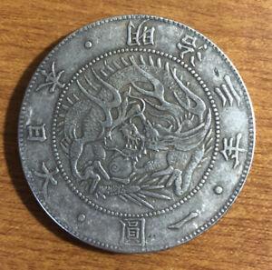 JAPAN Emperor MEIJI 3 ANTIQUE 1 YEN  SILVER COIN DRAGON AND CHRYSANTHEMUM