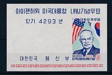[35765] Korea 1960 Visit of American president Eisenhower Souvenir Sheet MNH