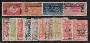 D3341: Early Saudi Arabia Mint Stamps; CV $98