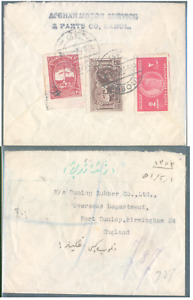 Afghanistan, Registered Cover to England