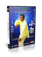 Chen Style Taijiquan - Chen Style Tai Chi Small Frame by Zhu Tiancai 3DVDs