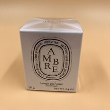 New & Sealed, Diptyque Scented Candle, Ambre, 70g