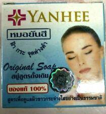 YANHEE Soap by Skin Doctor Reduce Freckles Wrinkles Dark Spots Natural Care 65g.