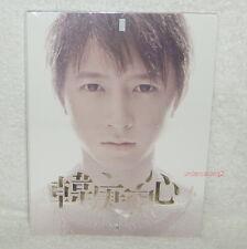 Han Geng Geng Xin Taiwan CD+DVD+Poster Super Junior