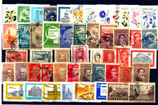Argentina 50 Different Large & Small Thematic Postage Stamps