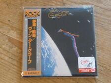Van der Graaf Generator:Peter Hammill: Quiet Zone Japan SHM CD Mini-LP SS (Q