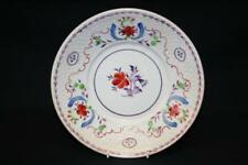 Side Plate Local Minor Makes Porcelain & China
