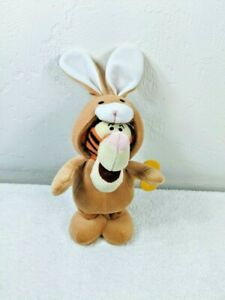 Vintage Disney Store Hippity Hop Tigger Easter Bunny Wind Up Jumping Toy Tested