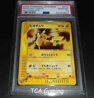 PSA 10 GEM MINT Pikachu 010/018 McDonald's HOLO JAPANESE Pokemon Card