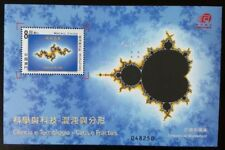 Macau 2005 Science Chaos and Fractal Mathematics stamps S/S