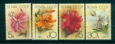 Russie - USSR 1989 - Michel n. 5931/34 - Les fleurs du jardin: Lys
