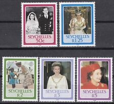 Seychelles: 1986, HM The Queen's 60th Birthday, MNH