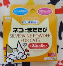 new Silvervine Powder for Cats Matatabi 0.5 g×8 packs JAPAN F/S