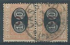 1890-91 REGNO USATO SEGNATASSE COPPIA 10 SU 2 CENT - R4552