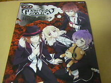 ANIME DIABOLIK LOVERS Official Fan Book Japan Ayato Laito Kanato