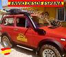 2xSticker Vinilos Pegatinas Decal Calcomania Coche 4x4 Toyota Rovee Camel Trophy