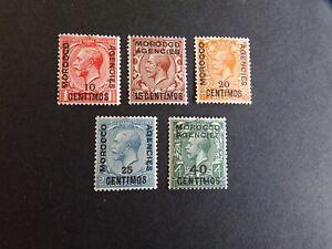 Morocco Agencies - George V 1914 Overprints Mounted Mint