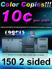 150 Two Sided Color Copies, 60 lb Paper, Full Color!