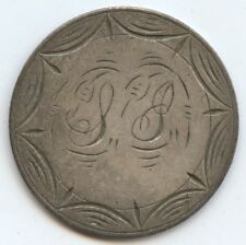 Love Token Seated Quarter (#6675) Nice. No Hole. Carefully Check out the Photos.