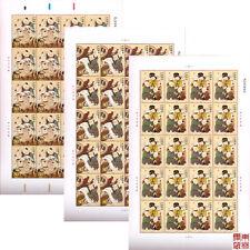 China 2004-11 Sima Guang Breaking Vat stamps full sheet