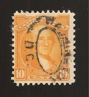 "US 1932 Sc# 715  Washington Bicentennial USED - ""Washington DC"" Cancel"
