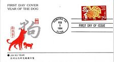 Fdc Year Of The Dog 1994 Us