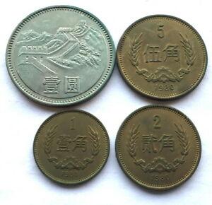 China 1980 Great Wall Set of 4 Coins,Rare!