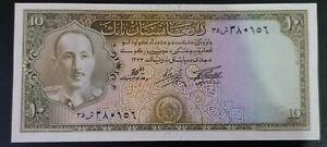 Afghanistan 10 Afghanis 1327 / 1948 UNC
