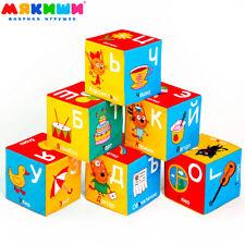 MYAKISHI 472 AZBUKA, Soft Building Blocks, Kubiki, Russian Alphabet, ABC