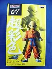 Dragon Ball Z HSCF High Spec Coloring Figure No.7 KRILLIN KURIRIN Banpresto NEW