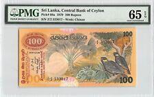 Sri Lanka 1979 P-88a PMG Gem UNC 65 EPQ 100 Rupees