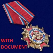 "Russian AWARD ORDER МЕДАЛЬ - ""For service of Russia"" 1st class WITH DOCUMENT"