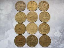 12x 5 Kopeiken Sowetunion.(Original)Münzen Russland
