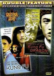 GUY WITH THE SECRET KUNG FU / RETURN OF THE KUNG FU DRAGON  - NEW DVD RARE DISC