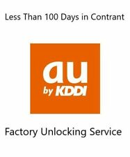 Japan AU KDDI Premium Factory Unlock Service For All Android Less Than 100 Days
