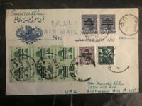 1953 Cairo Egypt Occupation Cover To New York USA