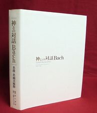J.S.BACH - 250th anniversary of death of Bach - Art Japan - 2001 -